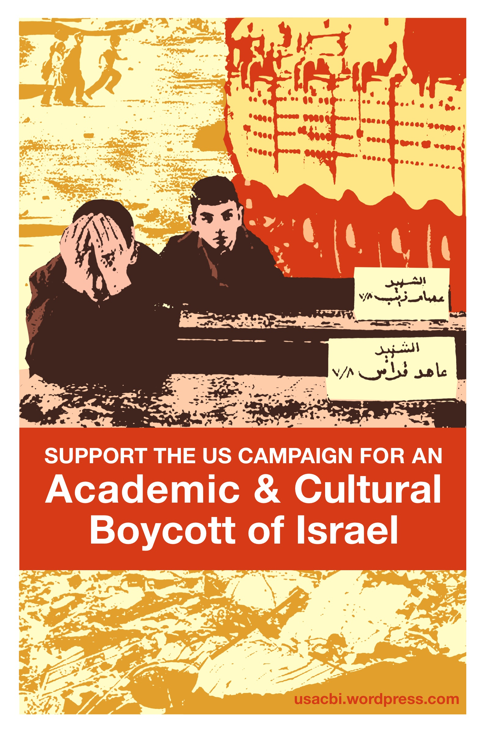 US Academic and Cultural Boycott of Israeli